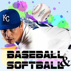 Baseball/ Softball